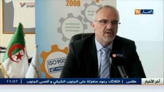 رمضان 2016 : ميترو الجزائر.. حلة جديدة و نشاطات ترفيهية للعائلات الجزائرية