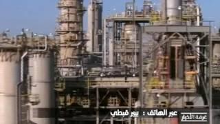 بيير قبطي يحلل الأبعاد الاقتصادية والسياسية لموضوع إنتاج النفط