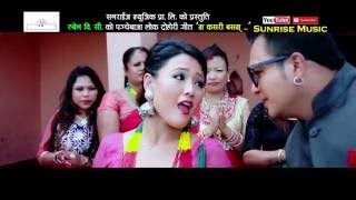 New Nepali panche baja lok song 2016 | Ma kasari Basam| Janaki Tarami Magar, Ruben BC & Parbati Rai