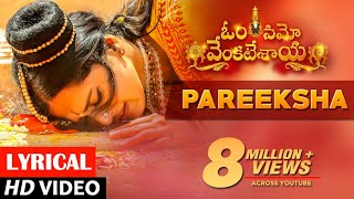 Om Namo Venkatesaya Video Songs | Pareeksha Full Video Song | Nagarjuna, Anushka Shetty
