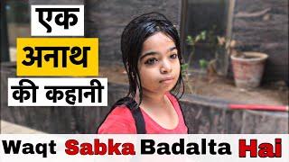 Waqt Sabka Badalta Hai   गरीब की दिवाली    Garib Ki Diwali    Ameer Vs Gareeb