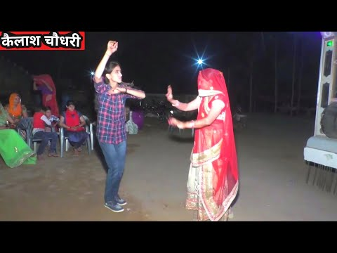 New #Rajasthani #Marriage #dance 2019 Indian #Wedding #मारवाड़ी #डांस#village Dence Sadi,#life Care
