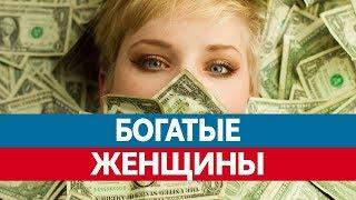 видео Гонорары российских звезд: самые высокооплачиваемые личности в сфере шоу бизнеса