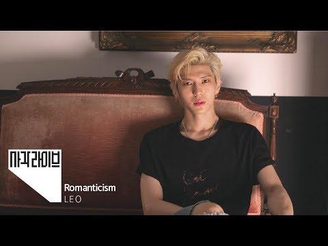 [사각LIVE] 레오(LEO) - 로맨티시즘 (Romanticism) /Dance Performance