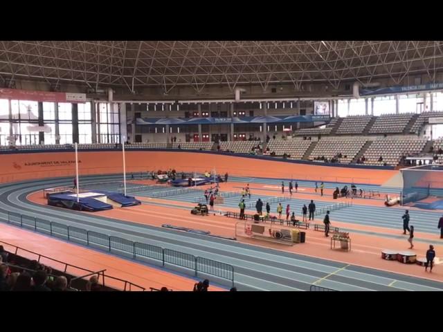 Provincial Alevin Equipos PC 2017