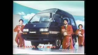 Subaru Domingo 1983 Japón Comercial