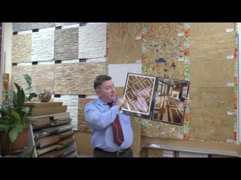 Напольная плитка ПВХ, свойства, виды, способ применения.