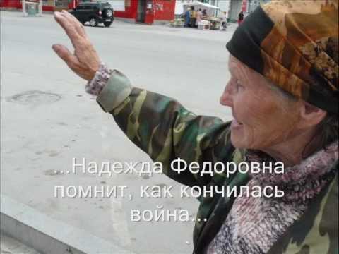 Нестабильность и пенсия. Как накопить на старость в России