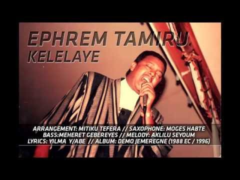 Ethiopian music efrem tamru old
