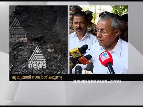 CM Pinarayi Vijayan response on  on Swami Sandeepananda Giri's ashram