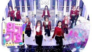 Download lagu WJSN(우주소녀) - As You Wish(이루리) @인기가요 Inkigayo 20191124
