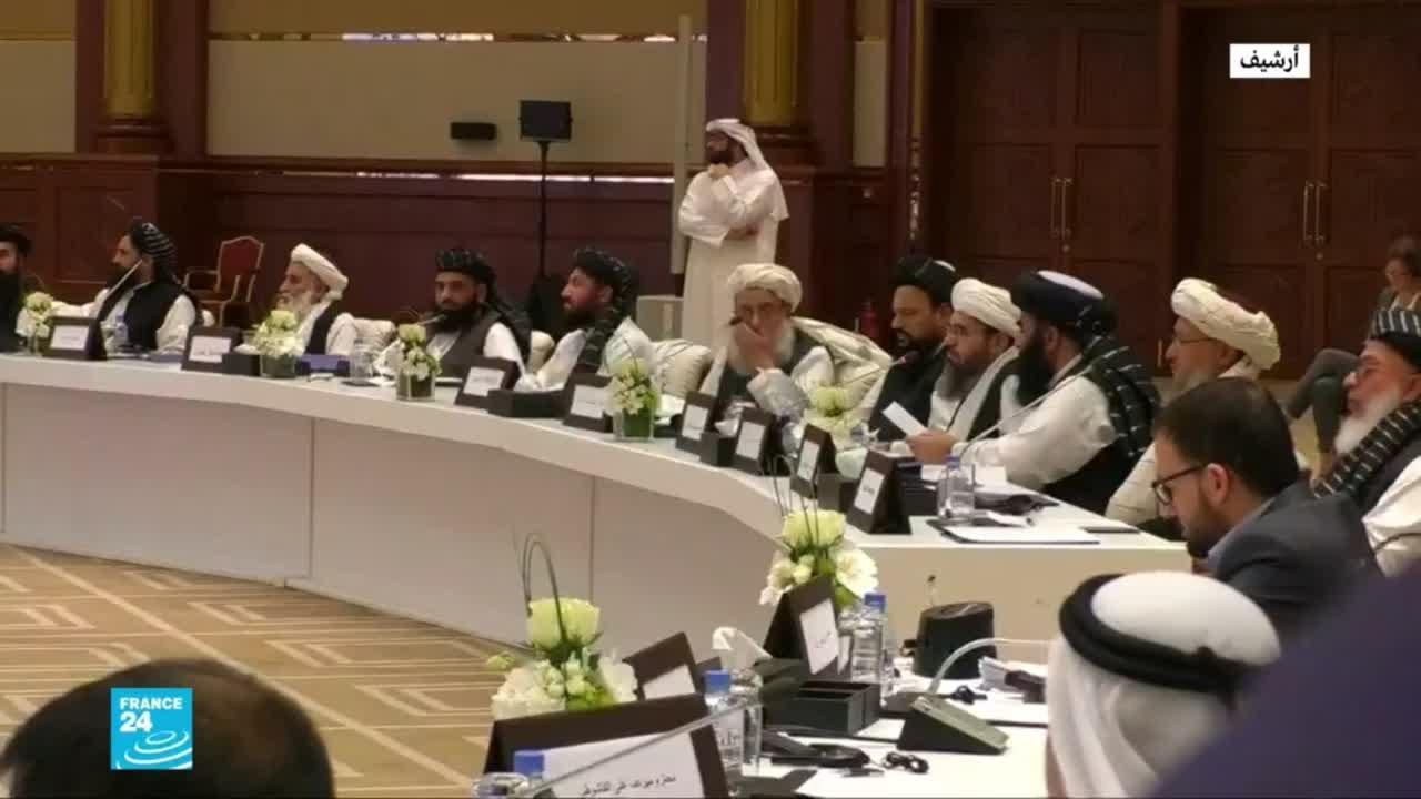 جولة جديدة من المحادثات في الدوحة بين حركة طالبان و الحكومة الأفغانية وسط تصاعد العنف في أفغانستان