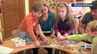 Новые методы изучения ПДД обсудили в детском саду №25