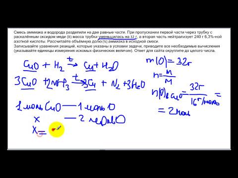 Задачи по химии. Истинная формула. Вывод формулиз YouTube · Длительность: 19 мин13 с