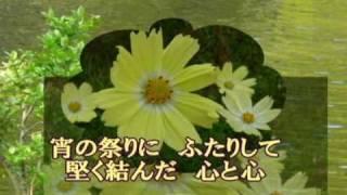 原田悠里 - 飛騨の月