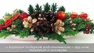 Идеи новогоднего декора своими руками■Композиции с пуансетией и шишками из бисера своими руками