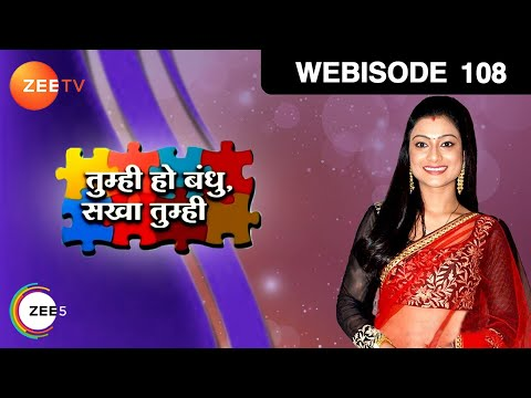 Tumhi Ho Bandhu Sakha Tumhi - Hindi Serial - Episode 108 - Oct 05, 2015 - Zee Tv Serial - Webisode