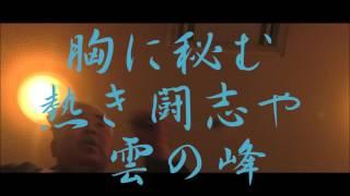 作詞:二階堂伸、作曲:北くすをγ(*^ω^*)祖母の里は戸畑です.