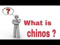 Что такое Чиносы ? ЛаМода опять отжигает