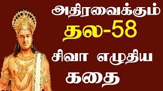 """THALA-58"" AJITH NEXT MOVIE OFFICIAL UPDATE VIRAL NEWS ; 