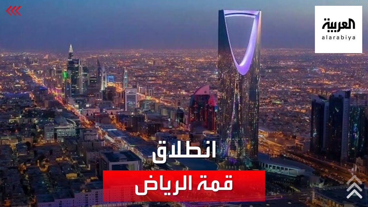 نشرة الرابعة | انطلاق أعمال قمة الرياض العالمية للتقنية الطبية 2021  - 16:56-2021 / 9 / 14