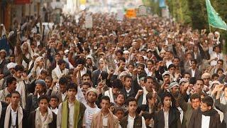 آلاف المتظاهرين يحتجون في صنعاء ضد الحوثيين - أخبار الآن