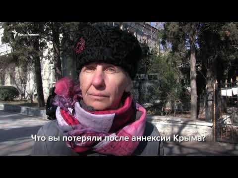 Опрос: что потеряли крымчане после аннексии Крыма