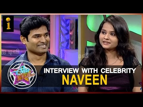 Star Talkies - Special  Interview With Director And Actor Naveen || Interactive TV