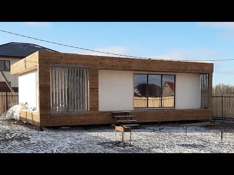 Каркасный дом 80м2 в современном стиле хай тек. Одноэтажный с плоской крышей