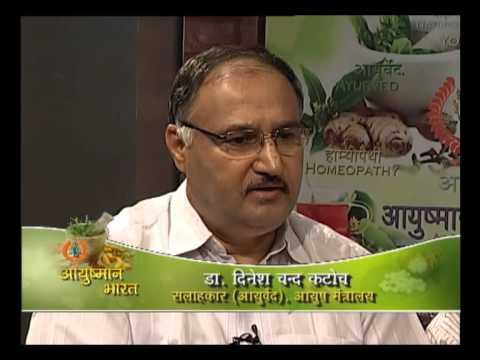Ayushman Bharat Ep # 04
