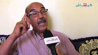 عم زينب: بنت خويا ماشي فضيحة ولكن بطلة دافعات على شرفها