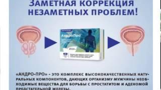 Perfect Organics. АндроПро,  маска для лица, Дмитрий Дергачев.