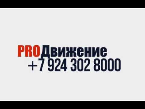 Рекламное агентство Продвижение Советская Гавань