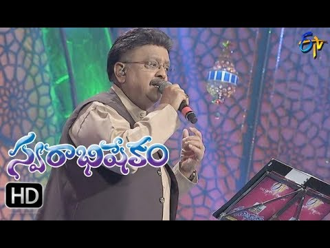 Yathamesi thodina Song | Sp Balu Performance | Swarabhishekam | 24th September 2017| ETVTelugu