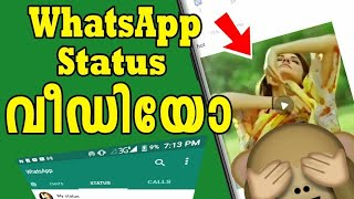 WhatsApp Status Trick 2018 / Malayalam / By Computer and mobile tips
