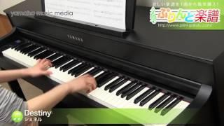 使用した楽譜はコチラ http://www.print-gakufu.com/score/detail/15452...