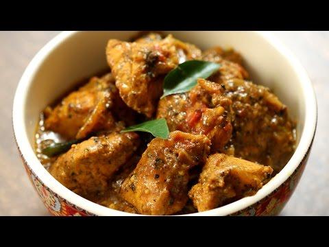 Chicken Kali Mirch Recipe | Restaurant Style Pepper Chicken | Curries And Stories With Neelam