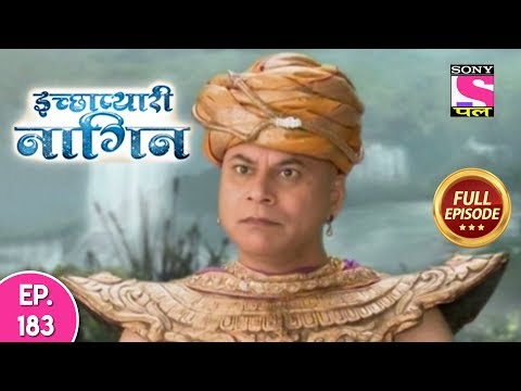Icchapyaari Naagin - Full Episode 183 - 10th January, 2019