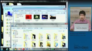 Windows Live Mesh 2011 : 동기화 되는 삶