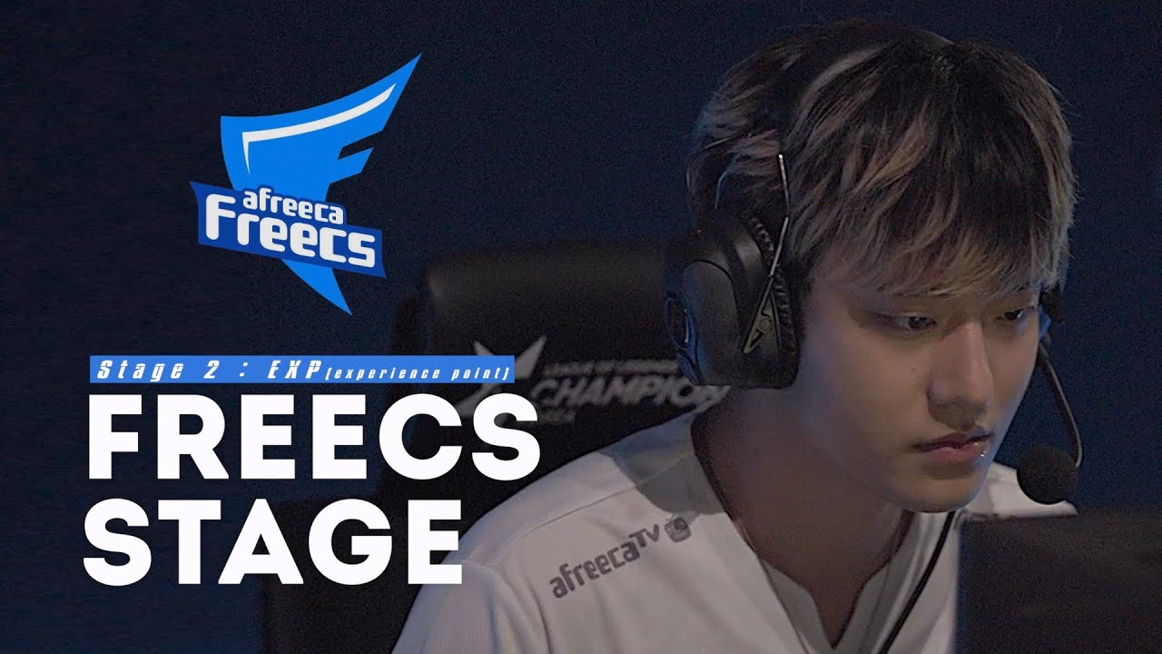 Experience Point FREECS STAGE EP.2