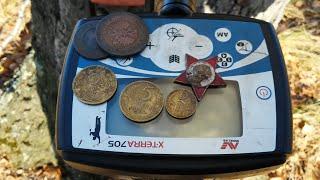 ЖИЗНЬ К.Ч. (Копателя Чермета) ЧЕРМЕТУ отбой, за монетами