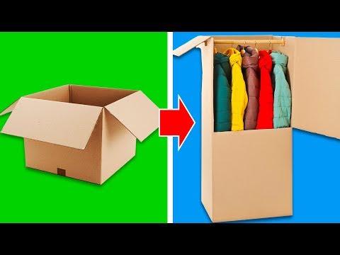 18  COOL WAYS TO REPURPOSE CARDBOARD BOXES