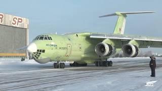 Первый полет топливозаправщика Ил-78М-90А