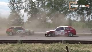 """Авария!!! СК """"Чайка"""", Киев 25 июня 2016 / Crash!!! Kiev, Ukraine"""