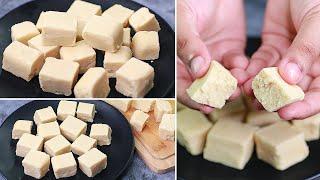90's Kids Favorite Sweet Halkova Recipe | Palkova Recipe |  Maida Barfi Recipe | Yummy