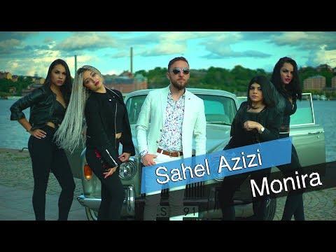 Sahel Azizi - Monira (Клипхои Афгони 2019)