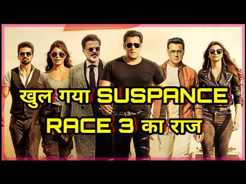 Race 3 Movie Biggest Suspense Out, Salman Khan Vs Bobby Deol, Movie Climax, Shocking