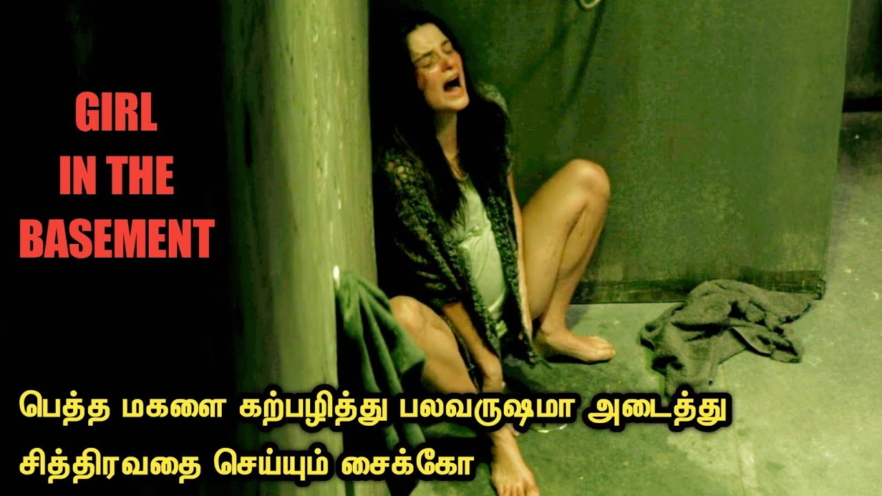 Download எந்த பெண்ணுக்கும் இந்த நிலை வரவே கூடாது | Girl In The Basement | Tamil Voice Over | Tamil Dubbed |