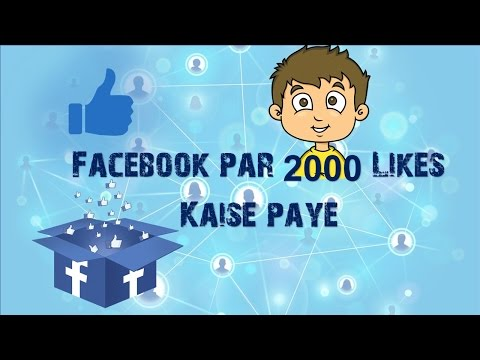 How To Convert Facebook Profile to Facebook FanPage | 2000 Facebook Page Likes in 2 Minutes