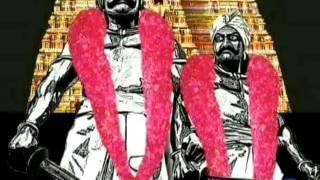 Maruthu pandiyar song